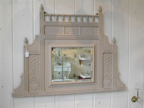 Victorian Cast Iron Mirror